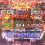 2013-03-08_14-48-18-433