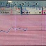 2013-03-22_23-28-49-887