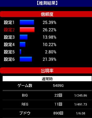 2013-03-25_23-20-04-981