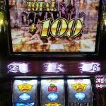 wpid-20130826_170615-1.jpg