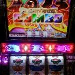 wpid-20130904_165518-1.jpg