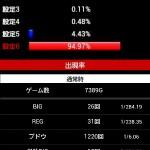 wpid-Screenshot_2013-09-20-22-59-23-1.png