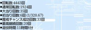 wpid-kcccbkxzcw59rvu1414684504_1414684555.jpg