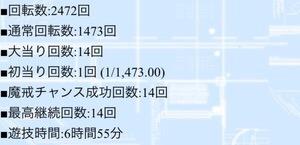 IMG_0596.JPG