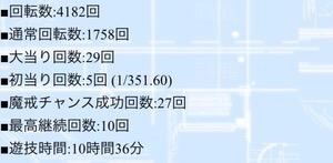 IMG_0931.JPG