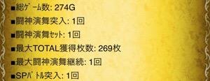 IMG_3336.JPG