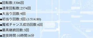 IMG_3877-0.JPG