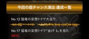 IMG_3990.JPG