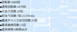 IMG_4346.JPG