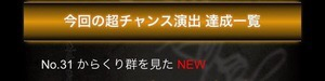 IMG_4523.JPG