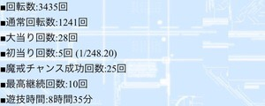 IMG_4842.JPG