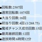 IMG_6644.JPG