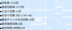 IMG_6989.JPG