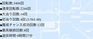 IMG_7452.JPG
