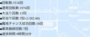 IMG_8093-0.jpg