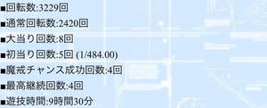 IMG_8148.JPG