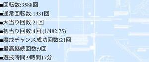 IMG_8813.JPG