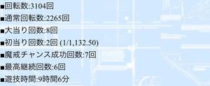 IMG_9031.JPG