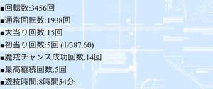 IMG_9597.JPG