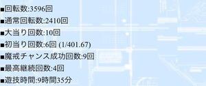 IMG_9866.JPG