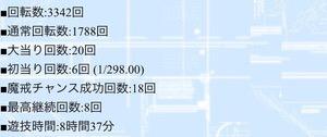 IMG_9890.JPG