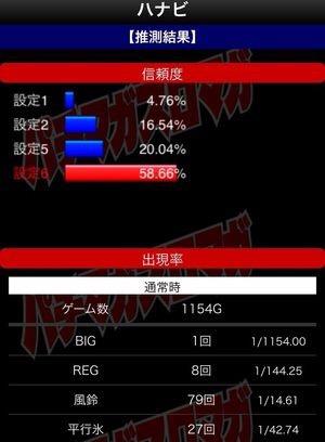 IMG_4918.JPG