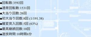 IMG_5951.JPG