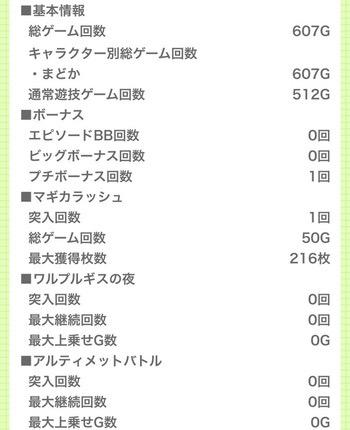 IMG_7252.JPG