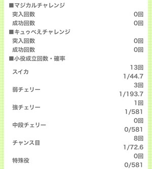 IMG_7253.JPG